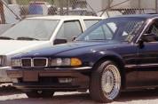 ԱՄՆ-ում վաճառքի է հանվել Թուփակ Շակուրի BMW-ն, որում նա սպանվել է