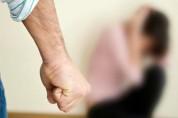 Մարզերից մեկում ուսուցիչը բռնություն է գործադրել աշակերտների նկատմամբ․ւսուցչի նկատմամբ կիր...