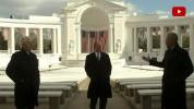 Օբաման, Բուշը և Քլինթոնը տեսանյութ են հրապարակել, որտեղ ողջունում են իշխանության խաղաղ փոխ...