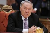 Ղազախստանի նախագահ Նուրսուլթան Նազարբաևը հրաժարական է տվել (տեսանյութ)