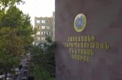Չարենցավանի թիվ 3 հիմնական դպրոցում չարաշահումների գործով մեղադրանք է առաջադրվել նախկին տն...
