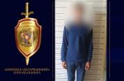 Արմավիրի համայնքային ոստիկանները հայտնաբերել են ՌԴ իրավապահների կողմից հետախուզվողի (տեսան...