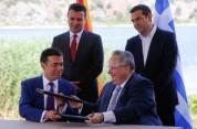 Աթենքը և Սկոպյեն Մակեդոնիայի նոր անվանման մասին համաձայնագիր են ստորագրել