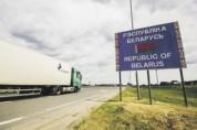 Լուկաշենկոն մեղադրում է Ռուսաստանին մաքսանենգության համար. НГ