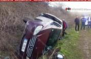 Տավուշի մարզում մեքենան կողաշրջվել և հայտնվել է ձորակում. կան տուժածներ
