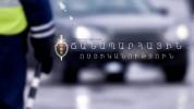 Երևանի ողջ տարածքում երթևեկության թույլատրելի առավելագույն արագությունը կսահմանվի 60 կմ/ժ