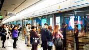 Չինաստանի Ուհան քաղաքում մետրոն կրկին սկսել է աշխատել