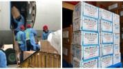 Ի՞նչ է գրված Չինաստանից Հայաստան տեղափոխված բժշկական պարագաների և սարքավորումների արկղերի ...