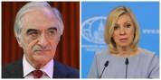 ՌԴ-ում Ադրբեջանի դեսպանը մեկնաբանել է ԱԳՆ-ի տարածած հայտարարությունը