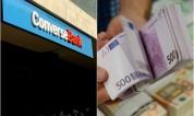 Անհայտ անձը բռնություն գործադրելու սպառնալիքով է հափշտակել 60 հազար եվրոն