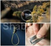 Աշխարհում 40 վայրկանը մեկ տեղի է ունենում ինքնասպանություն
