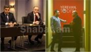 Ինչու է խուզարկվել «Yerevan.today»-ի խմբագրությունը. քննչական կոմիտեն մանրամասներ է հայտնո...