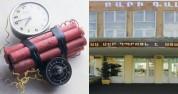 155 դպրոցում ռումբի առկայության ահազանգից հետո դպրոցը տարհանվել է