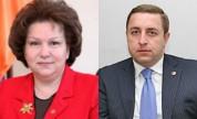 Հերմինե Նաղդալյանն ու Կարեն Ավագյանը ՀՀԿ-ում զրկվել են իրենց տեղերից