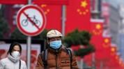 Մարտի 28-ի դրությամբ՝ Չինաստանում կորոնավիրուով վարակվածների հաստատված դեպքերը 3000-ից քիչ...