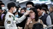 Քաղաքացիներին հորդորում ենք ժամանակավորապես խուսափել Չինաստան այցելություններից․ ԱԳՆ
