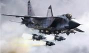 ՌԴ-ում ՄիԳ 31 կործանիչ է կործանվել