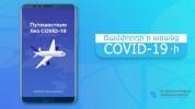 Երկարաձգվել է «Ճամփորդի՛ր առանց COVID-19-ի» հավելվածով Ռուսաստան մուտք գործելու ժամկետը