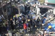 Ֆիլիպիններում ինքնաթիռն ընկել է բնակելի տան վրա. կա 10 զոհ