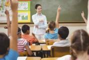 Կմշակվի ուսուցիչների վերապատրաստման առցանց համակարգ