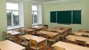 ԿԳՄՍ նախարարը հաստատել է հանրակրթական ուսումնական հաստատության զարգացման ծրագրի մշակման պա...