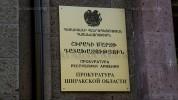 Շիրակի մարզի դատախազը Գյումրու շուրջօրյա խնամքի կենտրոնում հսկողությունն ուժեղացնելուն ուղ...