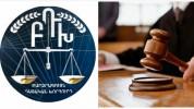 Բարձրագույն դատական խորհուրդը հայտնվել է լուրջ խնդրի առջեւ. «Ժողովուրդ»