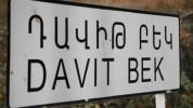Դավիթ Բեկի վարչական տարածքից ոչ մի հեկտար հողակտոր չի պակասել ու չի կարող պակասել. Սյունիք...