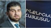 Ապրիլի 23-ին տեղի կունենա «Ինքնիշխան Հայաստան» կուսակցության հիմնադիր համագումարը. Դավիթ Ս...
