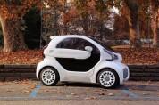 Չինացիները մտադիր են 3D տպիչով ստեղծված մեքենայի զանգվածային արտադրություն սկսել