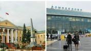 «Ռեդ Վինգս» ավիանկերությունը ձեռք է բերել մեկանգամյա թույլտվություն ապրիլի 6-ին Մոսկվա-Երև...