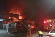 Լիցքավորման սարքի պատճառով երեք առանձնատուն է այրվել