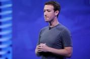 Մարկ Ցուկերբերգը 4.9 մլրդ դոլար է կորցրել Facebook-ի շուրջ սկանդալի հետևանքով. Bloomberg