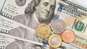 Դոլարի փոխարժեքն աճել է 1.32 դրամով․ Կենտրոնական բանկը սահմանել է նոր փոխարժեքներ