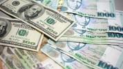 ԿԲ-ն՝ դոլարի, ռուբլու և եվրոյի փոխարժեքի մասին