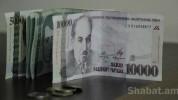 Կորոնավիրուսի կանխարգելման և հաղթահարման հաշվին փոխանցվել է ավելի քան 1 մլրդ 96 մլն դրամ