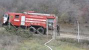 Խմելու մաքուր ջուր՝ Դաշուշեն համայնքի բնակիչներին․ ԱՀ ԱԻՊԾ