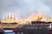 Ջոկհանգ բուդդայական տաճարում բռնկված հրդեհը մարվել է