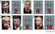 Հայաստանի ամենաընդդիմադիրները. Շաբաթի TOP 10
