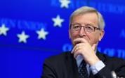 «ԵՄ-ն դեռևս կտոնի է իր 100-ամյա հոբելյանը». Յունկեր