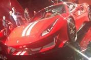 Հրապարակվել է Ferrari-ի ամենահզոր մոդելի առաջին լուսանկարը