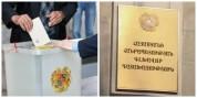 ՀՀ գլխավոր դատախազությունն ուսումնասիրել է ընտրախախտումների մասին 123 ահազանգ. 4 դեպքով հա...