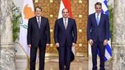 Եգիպտոսը հայտնել է Թուրքիայի սադրիչ գործողություններին դիմակայելու նպատակով միջազգային հակ...