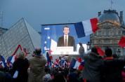 Ֆրանսիայում հավելյալ հարկ կսահմանեն խոշոր ձեռնարկությունների համար