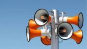 Շիրակի մարզի Գետք համայնքում գործարկվելու է էլեկտրաշչակը․ ԱԻՆ
