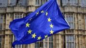 ԵՄ-ը հատկացնում է 10 մլն եվրո ԼՂ հակամարտության ազդակիր բնակչությանն աջակցելու նպատակով
