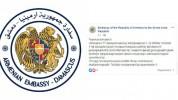 Սիրիայում ՀՀ դեսպանատունը հայտարարություն է տարածել