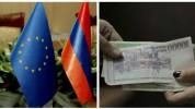 Եվրոպական միությունը 51 մլն եվրո աջակցություն կտրամադրի Հայաստանին