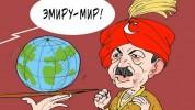 Հայաստանը զսպող վահան է պանթուրքիզմի և նեոօսմանիզմի համար. «Հայաստանի Հանրապետություն»