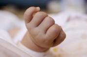 1,5 ամսական երեխայի մոտ առկա է եղել սրտի արատ, դինամիկ աղիքային անանցանելություն և այլ խնդ...